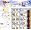 Yunanistan: Drama, Falakros Kayak Merkezi-kayakjpg